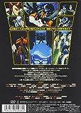 マクロスプラス Vol.2 [DVD] 画像