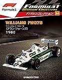 F1マシンコレクション 34号 [分冊百科] (モデル付)