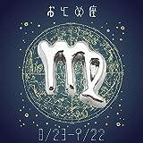 (723)【ミニ星座パーツ】 6.おとめ座(8/23~9/22) ミニチュアパーツ レジンやネイルの封入パーツ 1個