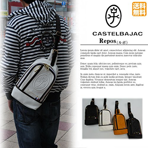 [カステルバジャック] CASTELBAJAC ショルダーバッグ ワンショルダー REPOSルポ /033901 (NAVY)