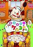 きんだーてれび おはよう!コケッコーさん(4)[DVD]