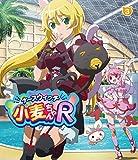 ナースウィッチ小麦ちゃんR Vol.3[Blu-ray/ブルーレイ]