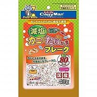(まとめ買い)キャティーマン 減塩 カニ&たい風味かま フレーク 40g 【×18】