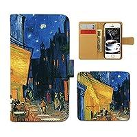 (ティアラ) Tiara Xperia Z2 SO-03F スマホケース 手帳型 絵画 手帳ケース カバー アート ゴッホ 夜のカフェテラス ET226030060902