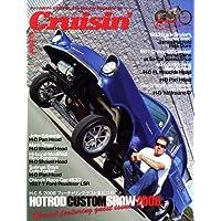 Cruisin' (クルージン) 2008年 12月号 [雑誌]