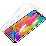 [2枚セット] iphone xsmax ガラスフィルム iphone11promax 保護フィルム アイフォン10smax 用 強化ガラス フィルム 極薄タイプ 11pro max 画面保護シート 浮きなし/秒で貼り付け/高透過率/硬度9H/指紋軽