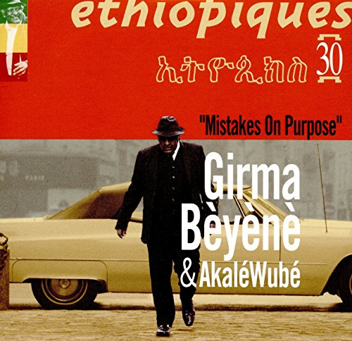 Mistakes on Purpose (Ethiopiques 30)の詳細を見る