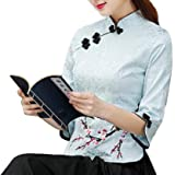 Howely Women 3/4 Sleeve Stand-up Collar Embroidered Chinese Style T-Shirt