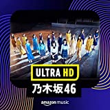Ultra HD 乃木坂46