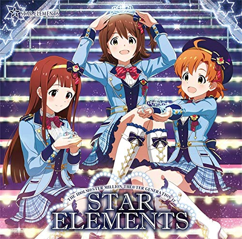 THE IDOLM@STER MILLION THE@TER GENERATION 17 STAR ELEMENTS
