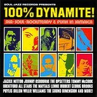 100% Dynamite [12 inch Analog]