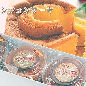 米粉のシフォンケーキ3個入 (ココア味・キャラメル味・プレーン)