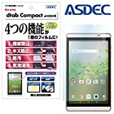 docomo dtab Compact d-02H フィルム タブレット アスデック 【AFPフィルム2】・指紋防止・キズ防止・気泡消失・防汚・高光沢・日本製 AHG-d02H (d-02H , 光沢フィルム)