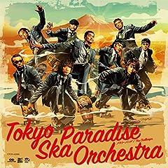 東京スカパラダイスオーケストラ「メモリー・バンド」のジャケット画像