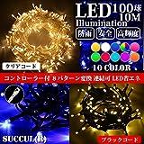 LEDイルミネーションライト100球 10m 屋外屋内兼用 防雨仕様 連結可 8パターン点灯コントローラ付 (ブラックコード, 4色ミックス(赤、緑、青、黄色))