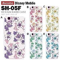 docomo Disney Mobile on docomo SH-05F 【スイートローズ】 [デザイン:C.イエロー/白ケース] ハードケース ppcase≪3営業日発送≫