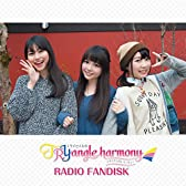 TrySailのTRYangle harmony RADIO FANDISK (通常盤)