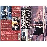 ニキータ(4)裏切り/逃走【字幕版】 [VHS]
