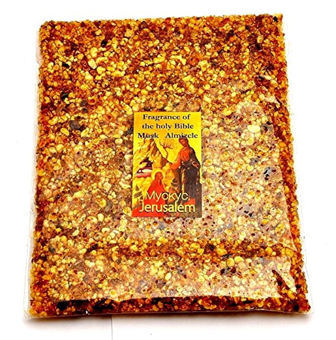 上にマエストロ差別化するIncense Burn Fragrance of the Holy BibleムスクAlmizcleからHolylandエルサレム