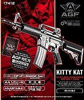 アカデミ KITTY KAT ELECTRIC POWERED AIRSOFT GUN #17412