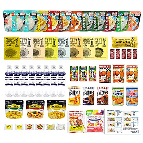 MT-NET 非常食 保存食セット 5年保存 【 7日分 全55品 】 献立表付き 〔防災グッズ〕