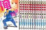 俺物語!! 全13巻 コミックセット (マーガレットコミックス) [コミック] [Sep 23, 2016]