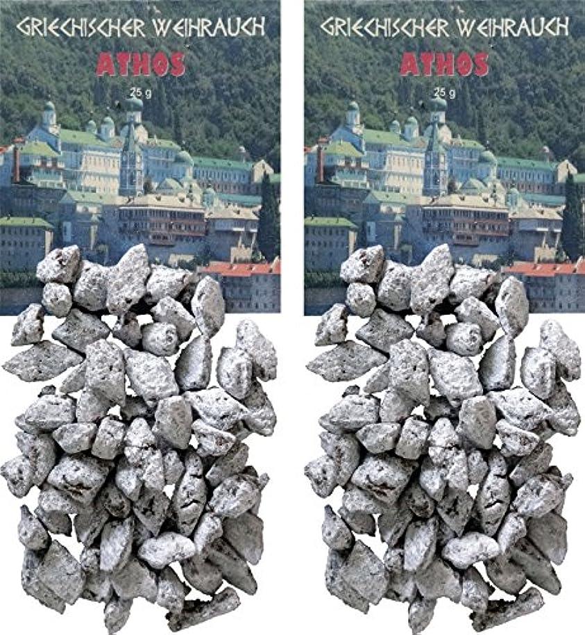 解釈的ボイコット鉛Trimontium GWR01-P2 インセンス フランキンセンス-アトス ギリシャの歌 2x25g チャコールまたはシーブ用