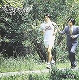 """47'45""""<紙ジャケット&デジタル・リマスター>【初回生産限定】"""