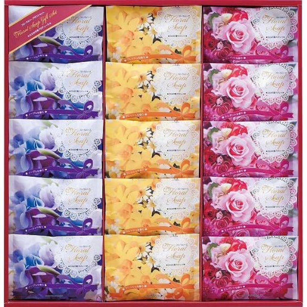 ベテラン嵐の壁紙フローラルソープセット 日比谷花壇プロデュース HFS-25