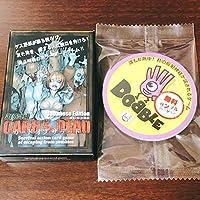 カード オブ ザ デッド ドブル サンプルバージョン 2個セット