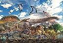150ピース ジグソーパズル 恐竜大きさ比べ ラージピース (26x38cm)