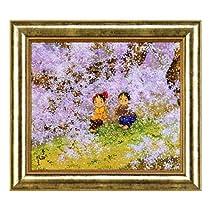 開田風童 「雪桜」 ジグレー版画(絵画) <F10> 12-2