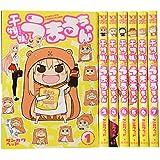 干物妹! うまるちゃん コミック 1-7巻セット (ヤングジャンプコミックス)