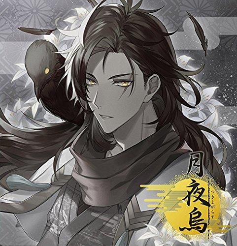 「月夜烏」~壱・烏羽~(CV:茶介) / GOLD