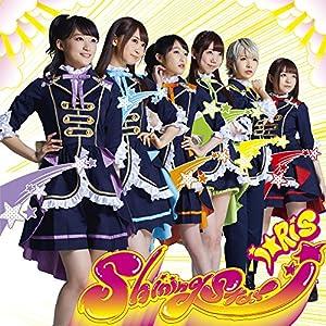 【Amazon.co.jp限定】Shining Star(DVD付)(オリジナルブロマイド付)