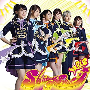 【Amazon.co.jp限定】Shining Star (オリジナルブロマイド付)