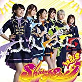 i☆Risの14thシングル「Shining Star」MV公開