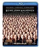 マルコヴィッチの穴[Blu-ray/ブルーレイ]