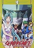 女神候補生 Vol.4[DVD]