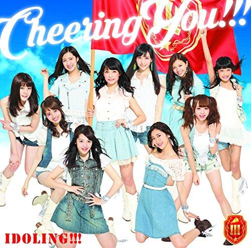 [画像:Cheering You!!!(初回盤A)(DVD付)]