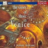 ヴェネツェアの栄光~音楽の4世紀