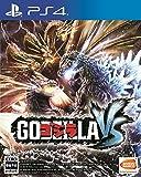 ゴジラ-GODZILLA-VS - PS4