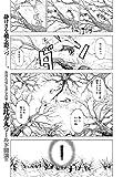 松竹梅 (comicアンスリウム)