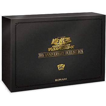 游戏王OCG 双重怪兽 20th ANNIVERSARY DUELIST BOX