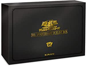 遊戯王OCG デュエルモンスターズ 20th ANNIVERSARY DUELIST BOX
