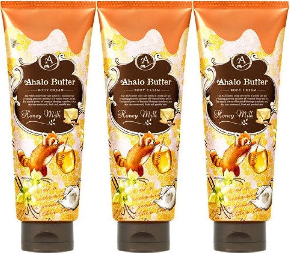 代表する悪化させる便利【3個セット】Ahalo butter(アハロバター) ボディクリーム ハニーミルク 150g