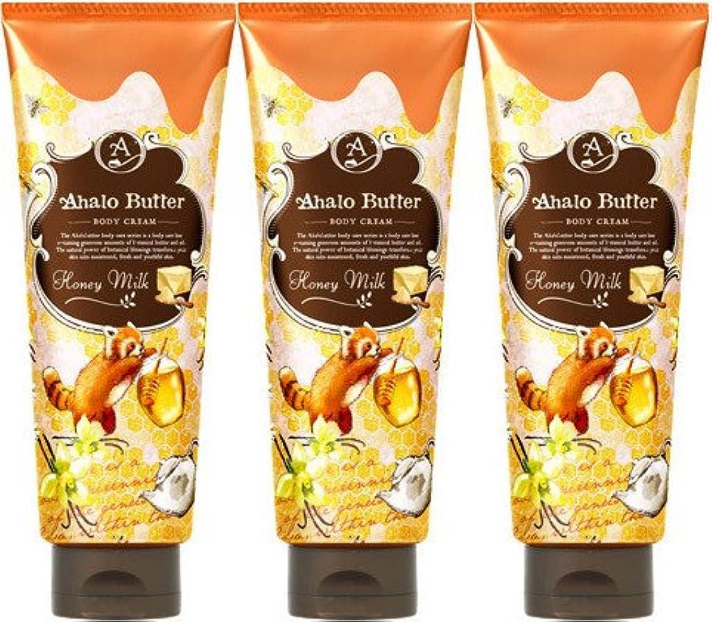 ホイップ緊張パズル【3個セット】Ahalo butter(アハロバター) ボディクリーム ハニーミルク 150g