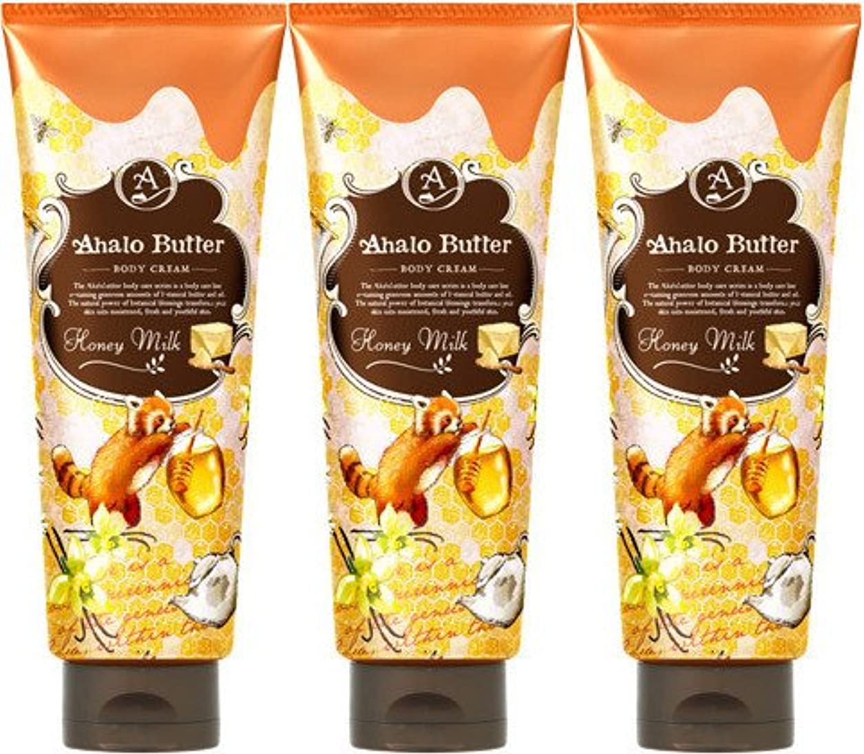 心臓おとなしい習字【3個セット】Ahalo butter(アハロバター) ボディクリーム ハニーミルク 150g