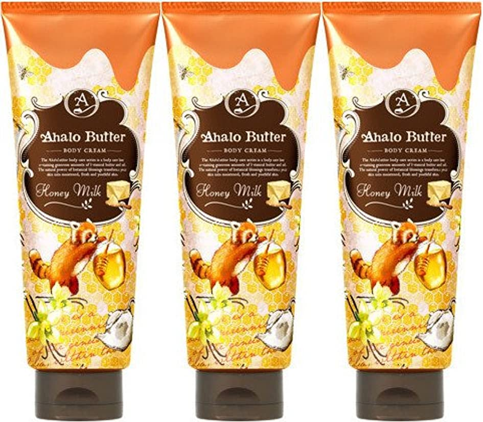 靴下範囲ぴったり【3個セット】Ahalo butter(アハロバター) ボディクリーム ハニーミルク 150g