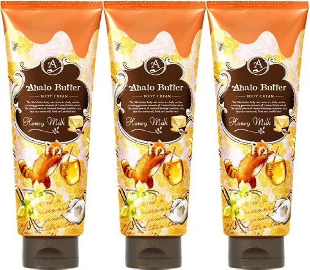 鳴らす決定リーク【3個セット】Ahalo butter(アハロバター) ボディクリーム ハニーミルク 150g